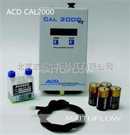 ACD CAL2000原装进口美ACD CAL2000电化学气体标定仪