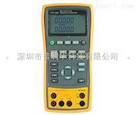 ETX-2025、ETX-1825多功能过程校验仪