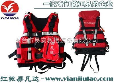 YFD-JY-450D水域救援专业性救生衣、水域救援消防装备浮力背心