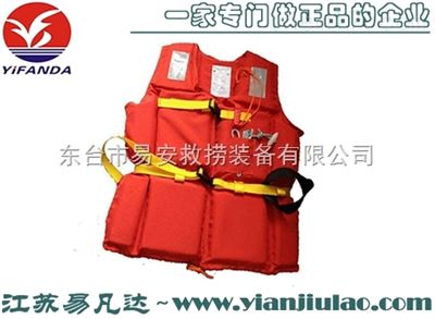 DF86-3船用工作救生衣、ZY渔检工作救生衣