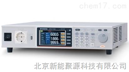 聚源APS-7000係列可編程交流電源