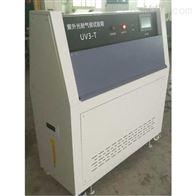 黑龙江省哈尔滨市塔式uv紫外线老化测试箱