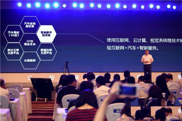 中国清洁空气联盟:长三角如何实现空气质量达标