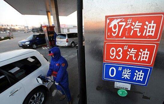 """国家能源局: 汽柴油""""国六""""标准征求意见"""