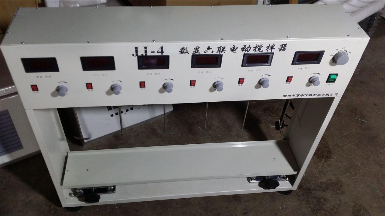 感谢上海铂勒机电设备有限公司订购六联异步数显电动搅拌器一台