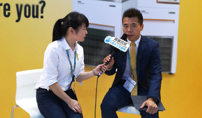 CHEM17专访劳达:全新推出PRO系列 本土化策略更好服务中国用户