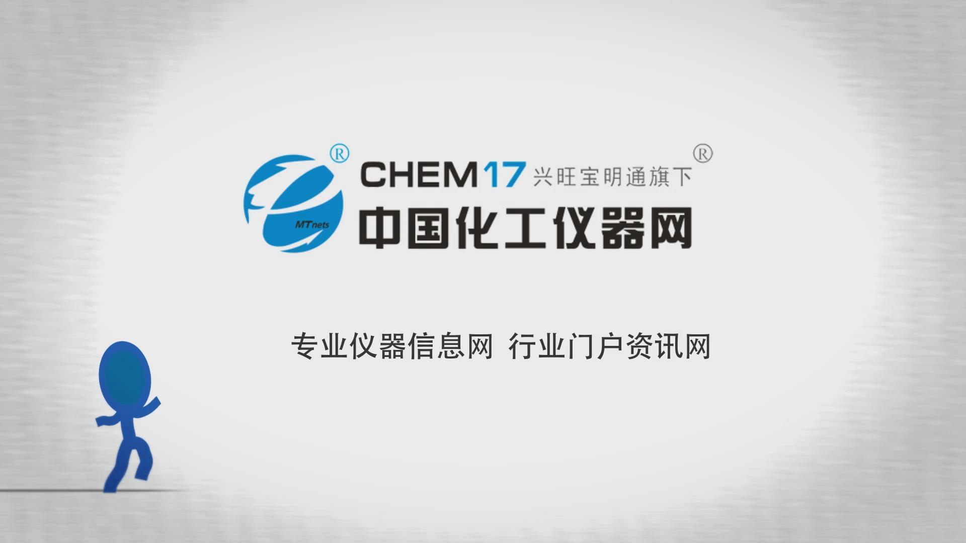 中国化工仪器网mg动画宣传短片