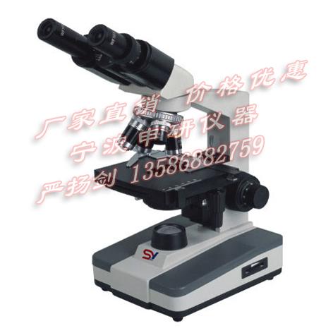 双目生物显微镜
