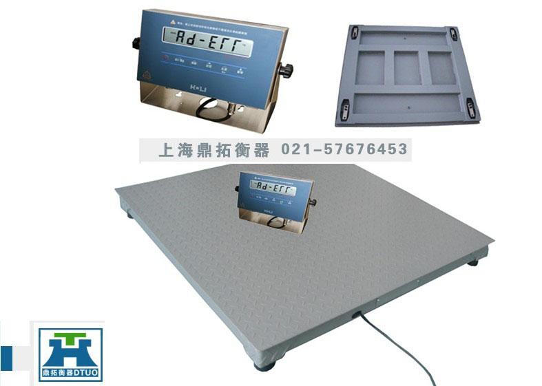 电子垹��_scs-led显10吨电子磅,连电脑10吨电子磅