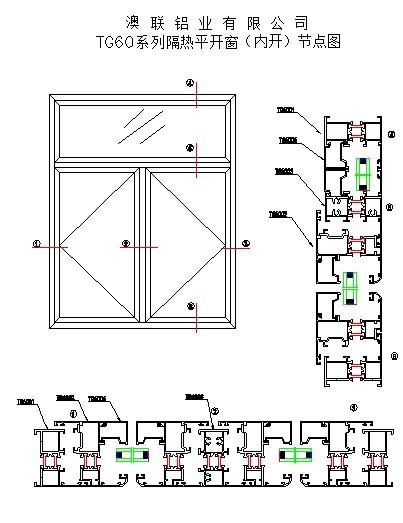 简图铝合金断桥报价|安装颜色|产品规格_供应信cad型材字体改怎么图片