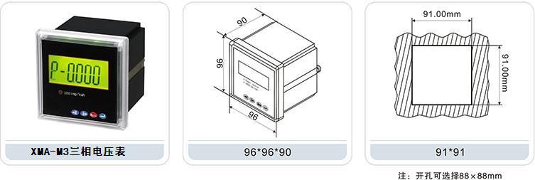 xma-m3三相电压表-金立石三相电压表-北京金立石仪表