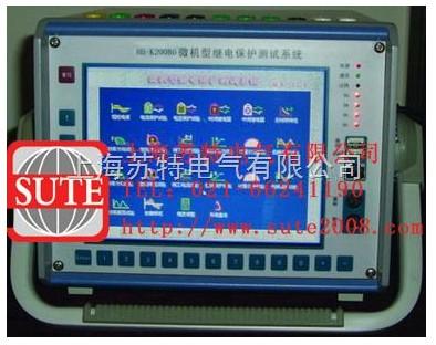 许记dy-32电压继电器接线图