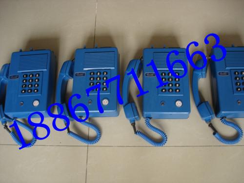 hak-2矿用安全型按键电话机