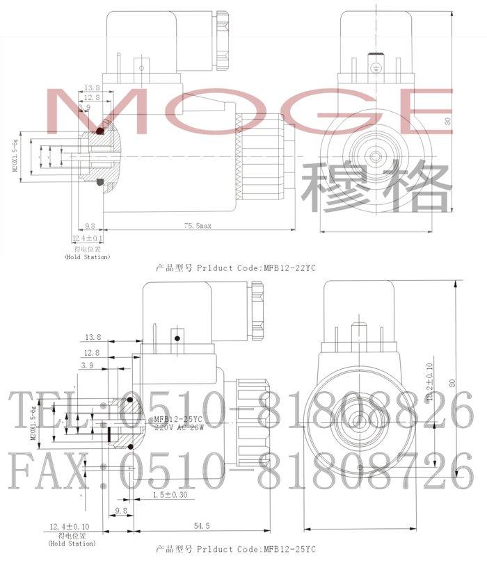 电路 电路图 电子 原理图 700_813
