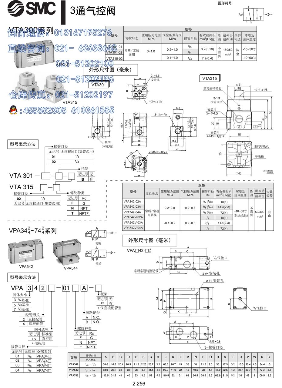 电路 电路图 电子 原理图 930_1280 竖版 竖屏