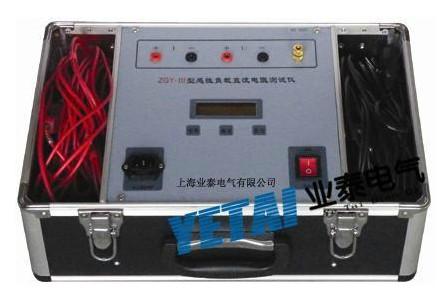 zgy-0510型变压器直流电阻测试仪是为测量大容量变压器直流电阻设计的
