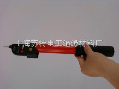 伸缩式高低压验电棒 wbj-0.1-10kv