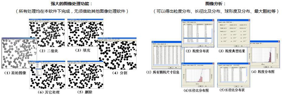 电路 电路图 电子 原理图 928_318