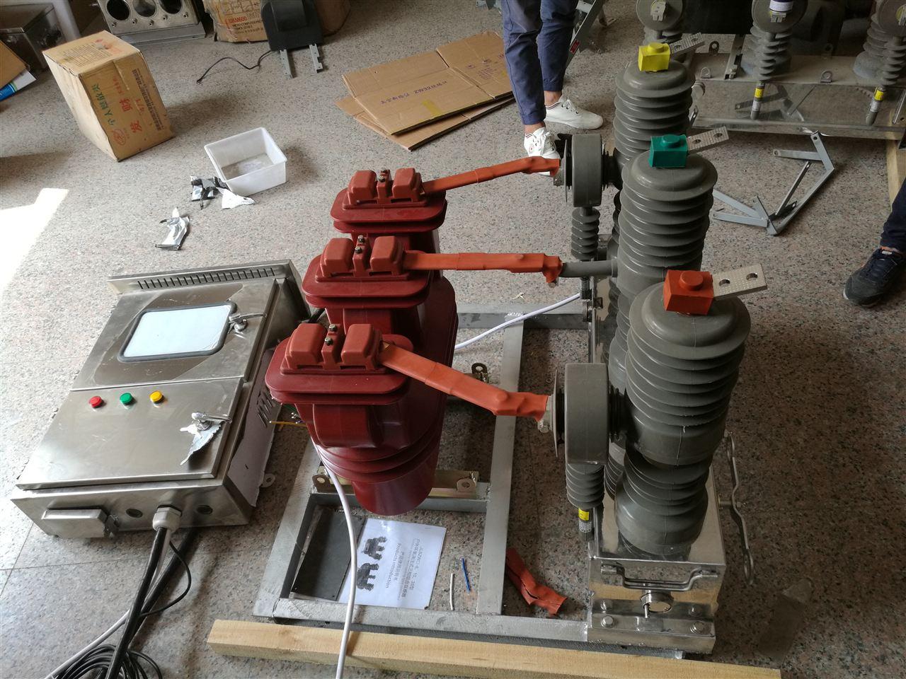 zw32高压真空断路器与高压计量箱组合式开关,带表箱,电缆