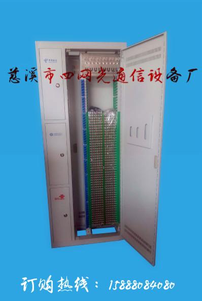 8芯室外光纤分线盒