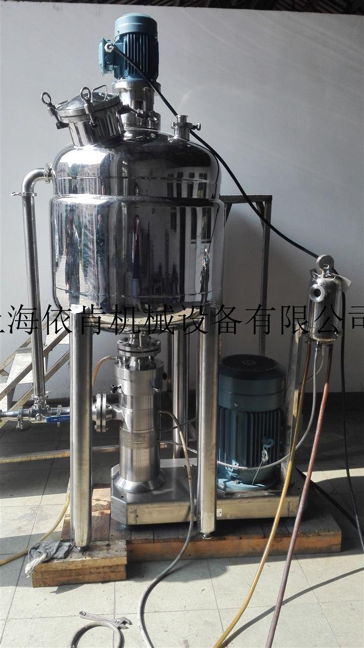 石磨烯润滑油成套研磨分散设备通过客户验证