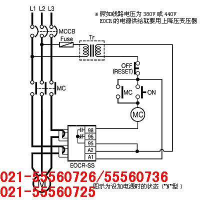 48伏电瓶32安接线图