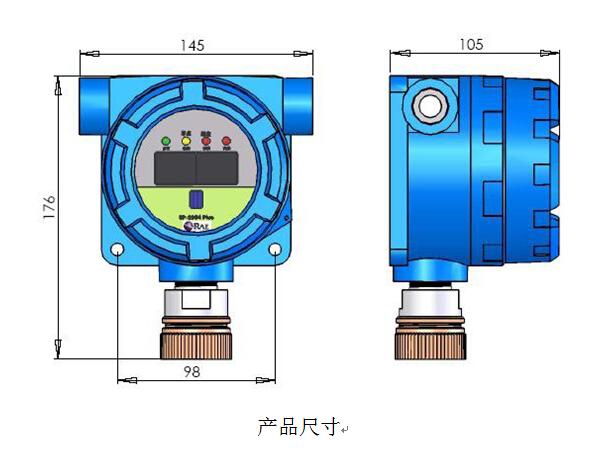 SP-2104固定式气体检测仪