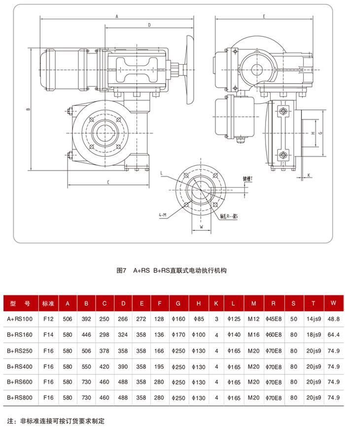 电路 电路图 电子 工程图 平面图 原理图 700_886 竖版 竖屏