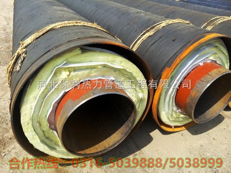 安徽钢套钢蒸汽直埋保温管价格/合肥钢套钢蒸汽直埋保温管单价 钢套钢蒸汽直埋保温管在结构上具有下列特点: 1、采用固定在内工作钢管上的流动支架和外套管内壁摩擦,保温材料跟随工作钢管一起活动,不会出现保温材料的机械磨损、粉化。 2、外套钢管强度高、密封性能好,可有效地防水、抗渗。 3、外套钢管的外壁采用优质防腐处理,使外套钢管的防腐层寿命在 20 年以上。4、工作钢管的保温层选用优质保温材料,保温效果好。 5、工作钢管保温层与外套钢管之间留有 10~ 20mm 左右的间隙,既可直到进一步保温的作用。又是直埋管