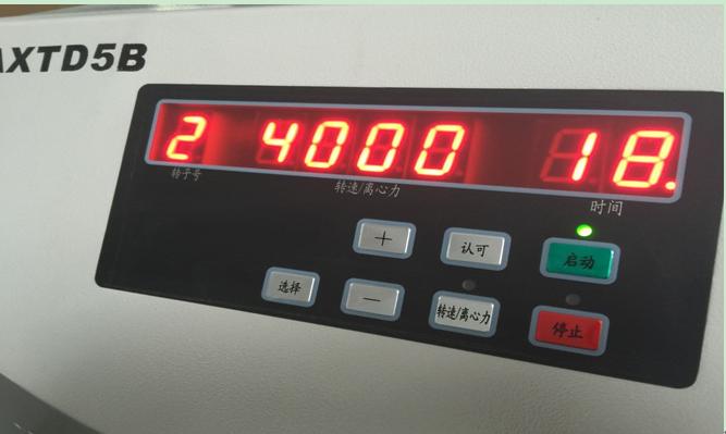 AXTD5G上海低速台式离心机-供求商机中文v低速从精通到入门.pdf图片