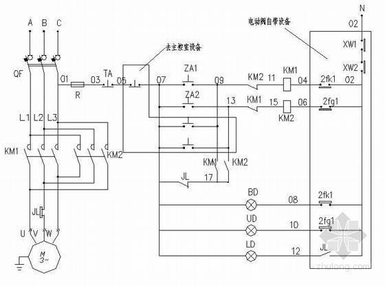 西门子蒸汽温控阀vvf43.150-315