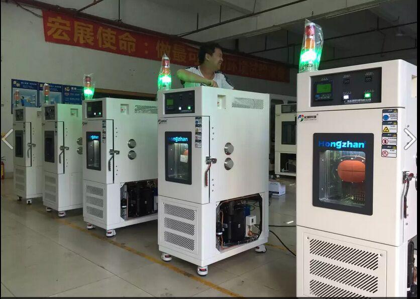 四川高低温试验箱prl电路板湿热老化测试设备