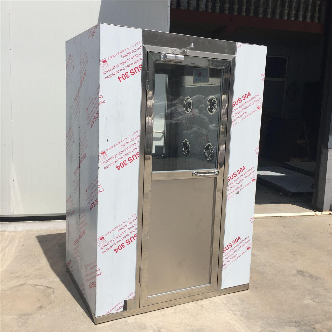风淋室kas全部是用优质的a3冷扎钢板多层酸洗喷塑