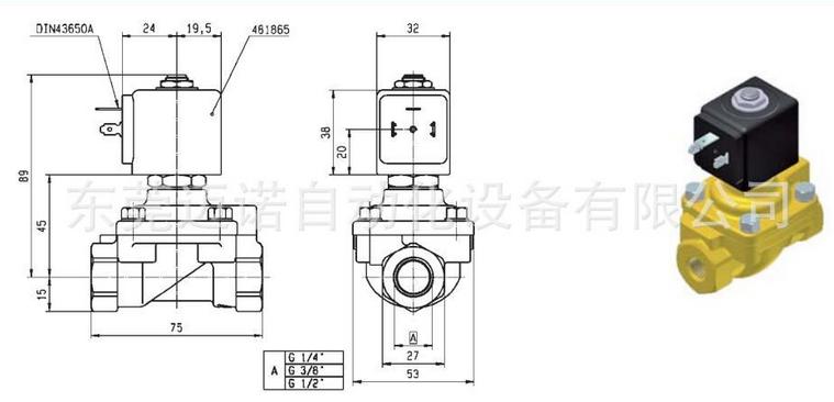 e321h21型正品lucifer电磁阀v正品深圳金环手术刀片图片