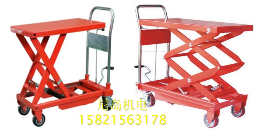 液压平台车▼手动液压平台车 型号  手动液压平台车,是一种小型升降图片