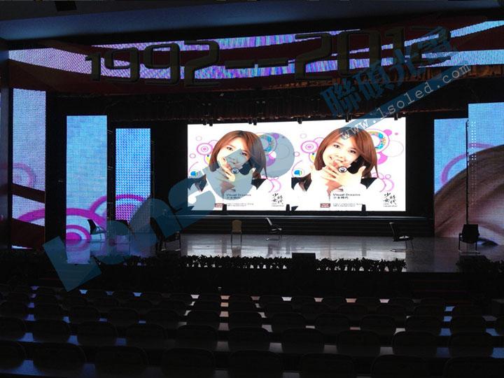 大会堂舞台led显示屏 p4全彩主屏p5全彩侧屏报价
