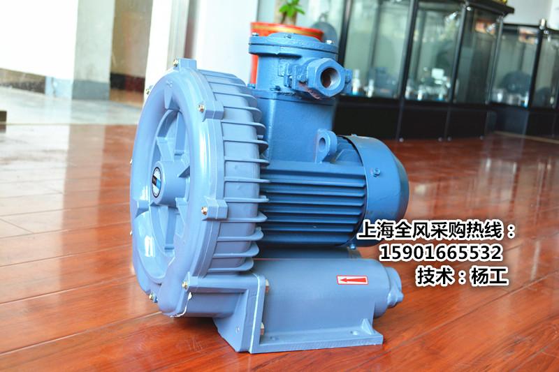 电动风机轴承选用电动机专用低振动