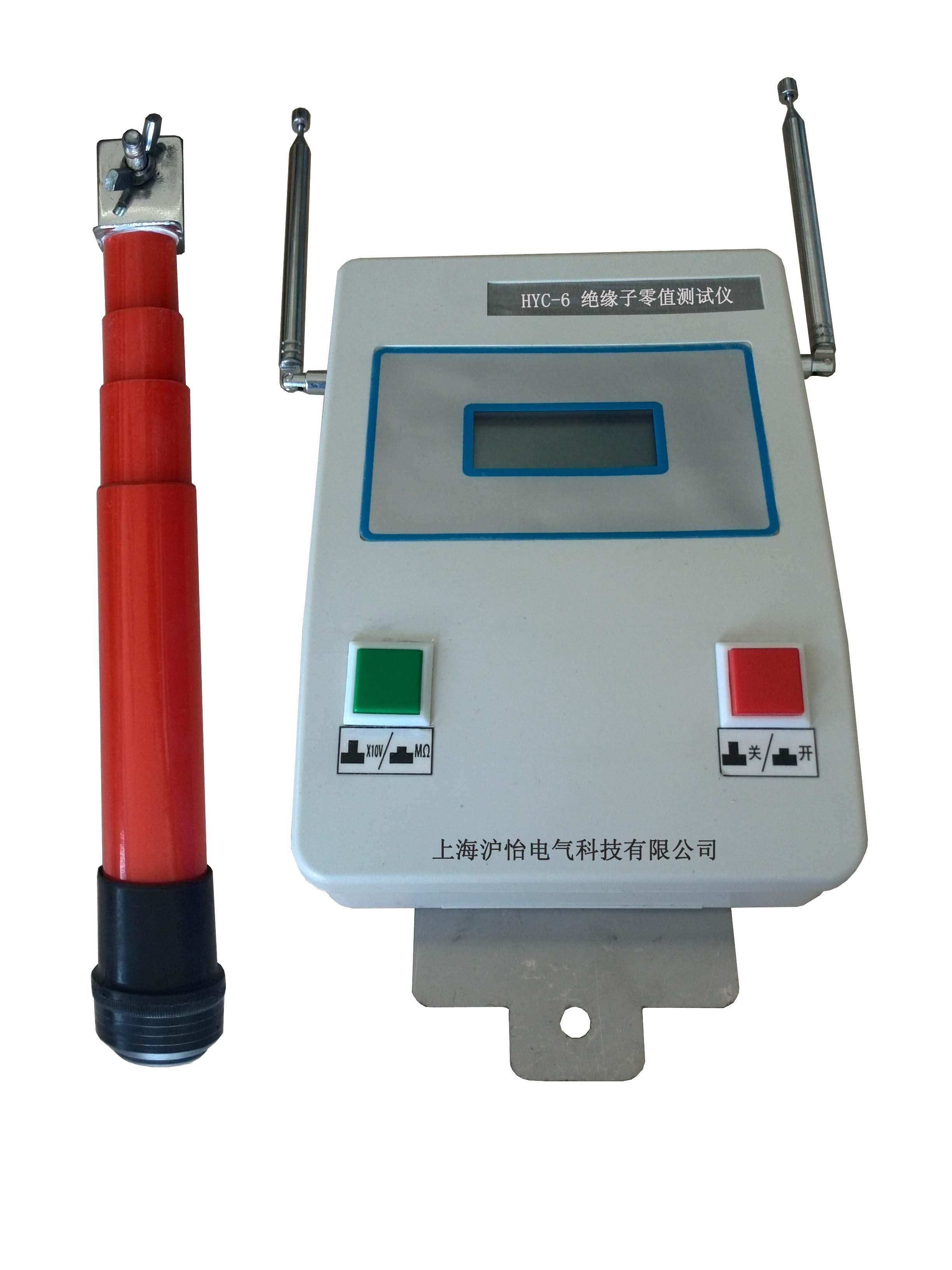绝缘子零值测试仪 高压电由电子电路形成,由电池供电,没有手摇发电机