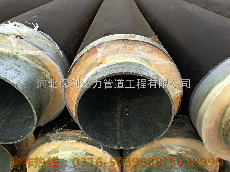 聚乙烯外套管聚氨酯泡沫直埋管每米价格\/聚乙