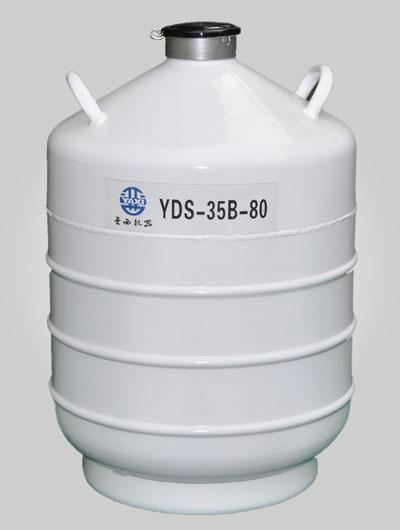 YDS-35B-80