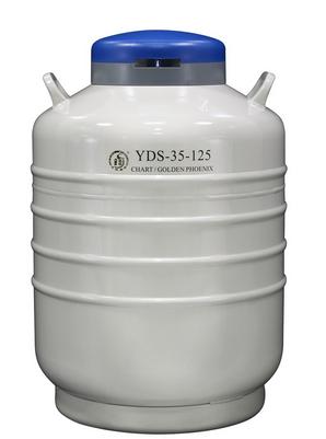 YDS-35-125