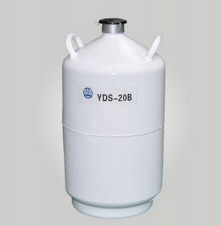 亚西液氮罐YDS-20B