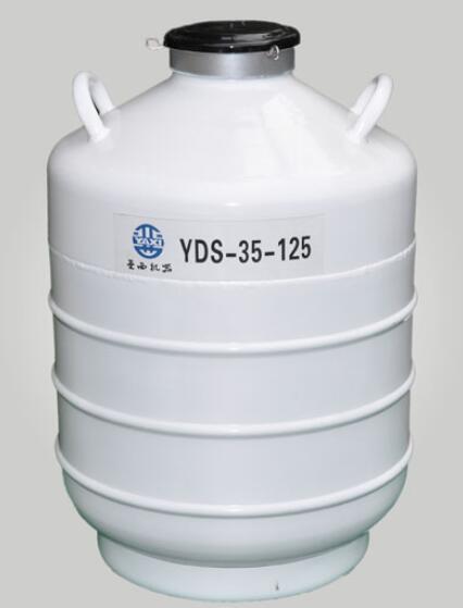 YDS-35B-125