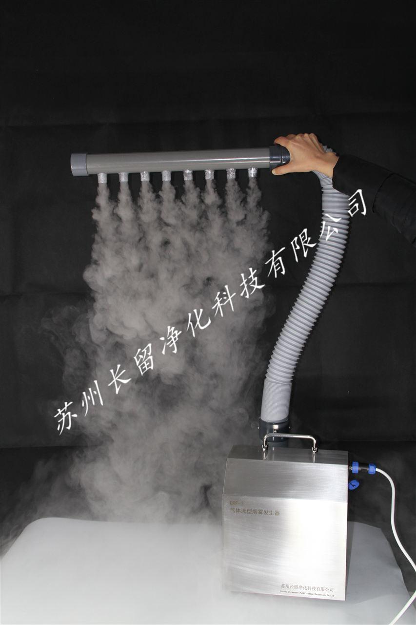 超�波�水���F�l生器