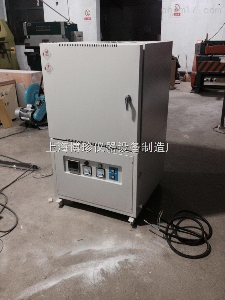 高温箱式电阻炉厂家