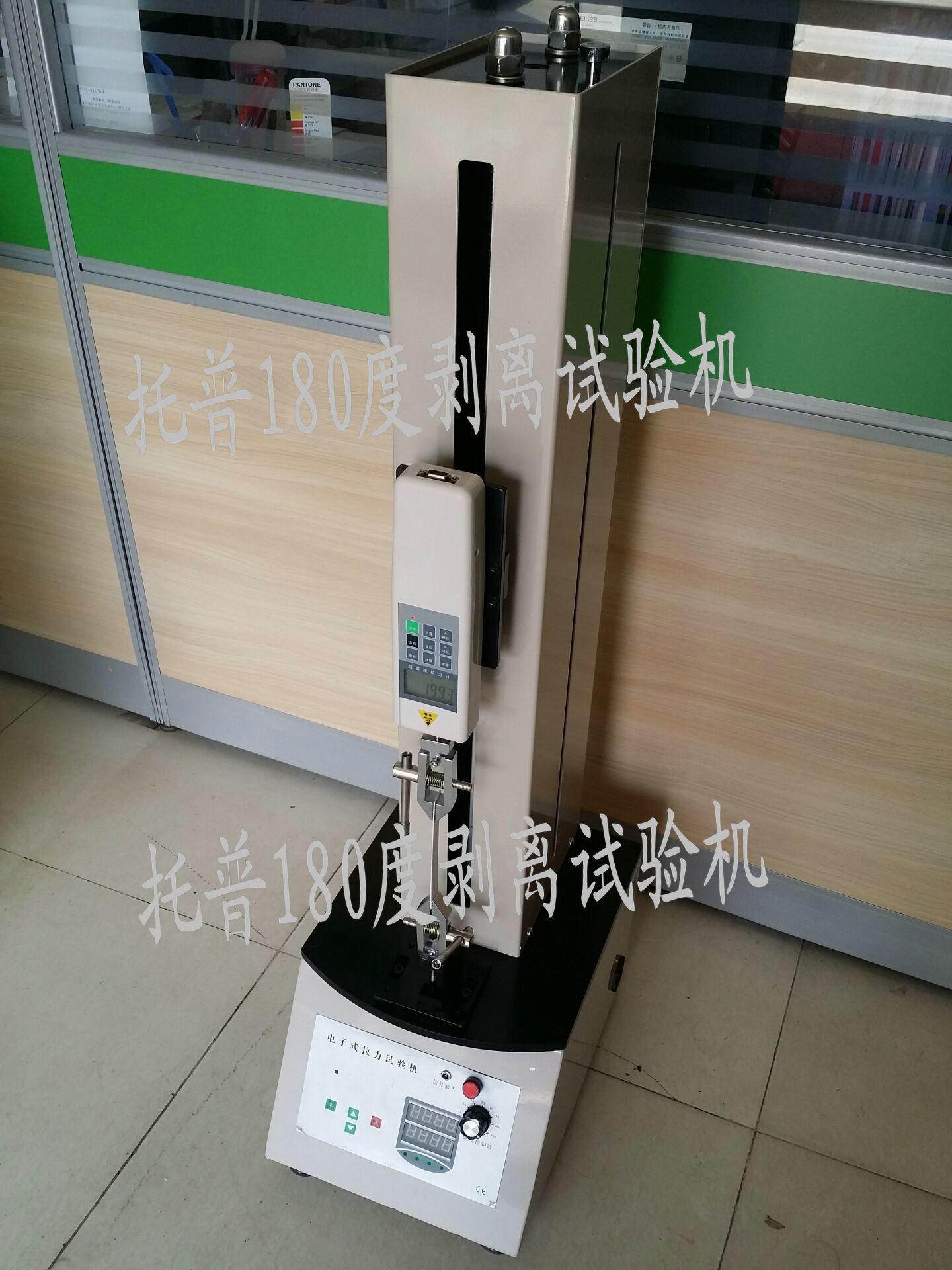 接线端子拉力测试机