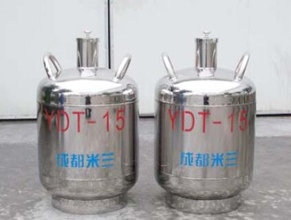 <strong><strong>YDT-15米兰液氮罐</strong></strong>