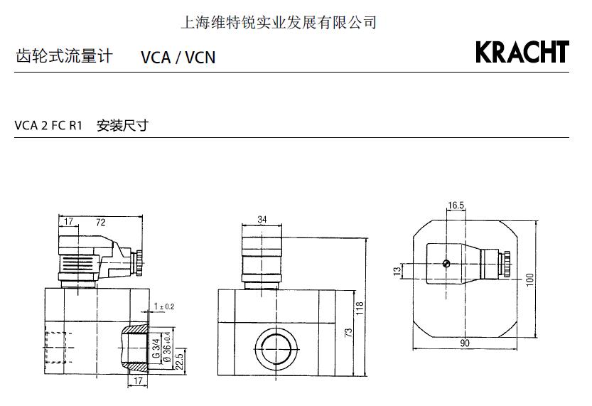 电路 电路图 电子 设计 素材 原理图 833_571