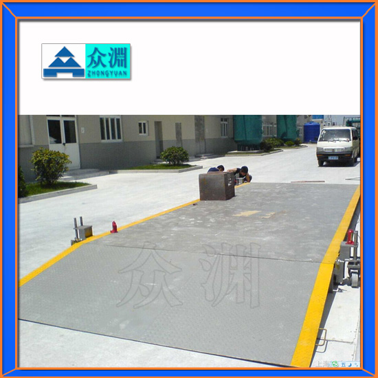 结构应该是什么 上海众渊衡器厂规划发展部技术中心
