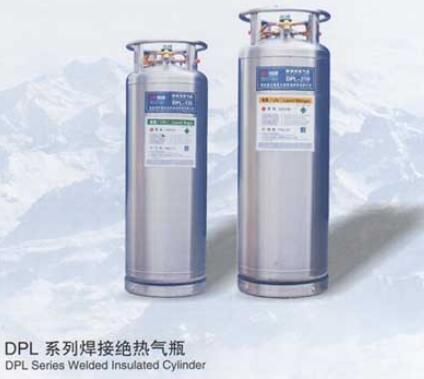 DPL系列绝热气瓶